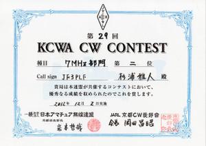 13kcwa_2