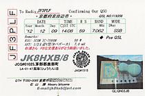 Jk8hxb