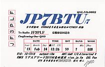 Jp7btu_2