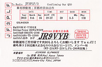 Jr9vyb