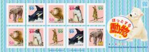Stamp3_2
