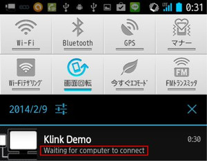 Klink2