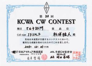 Kcwa3