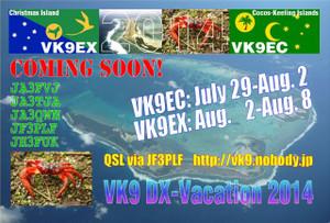 Vk9_pr
