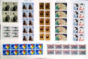 Stamp2015