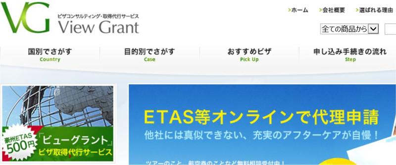 Etas1