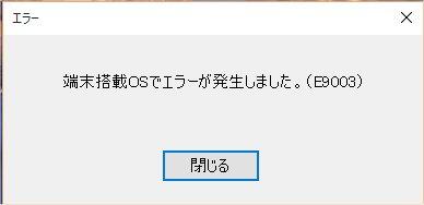 050plus1