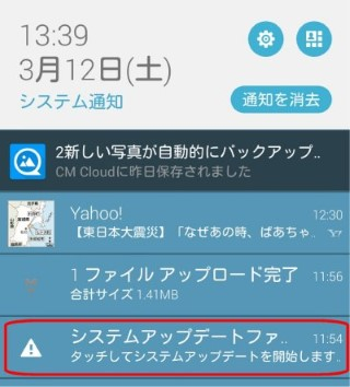 Android5a_mobile_2