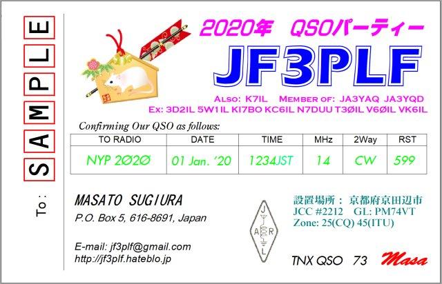 f:id:jf3plf:20200104170750j:plain