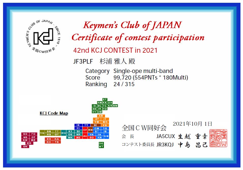 f:id:jf3plf:20211001225327p:plain