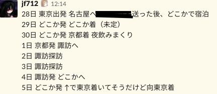 f:id:jf712:20190428235823j:plain