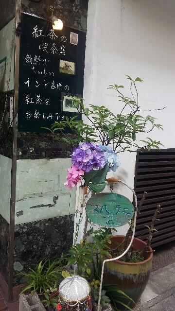 f:id:jfc_maligaya:20170925010852j:image