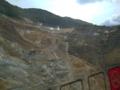 硫黄採集場