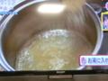 おいしい玄米の炊き方
