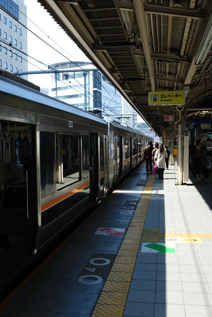 三ノ宮駅。