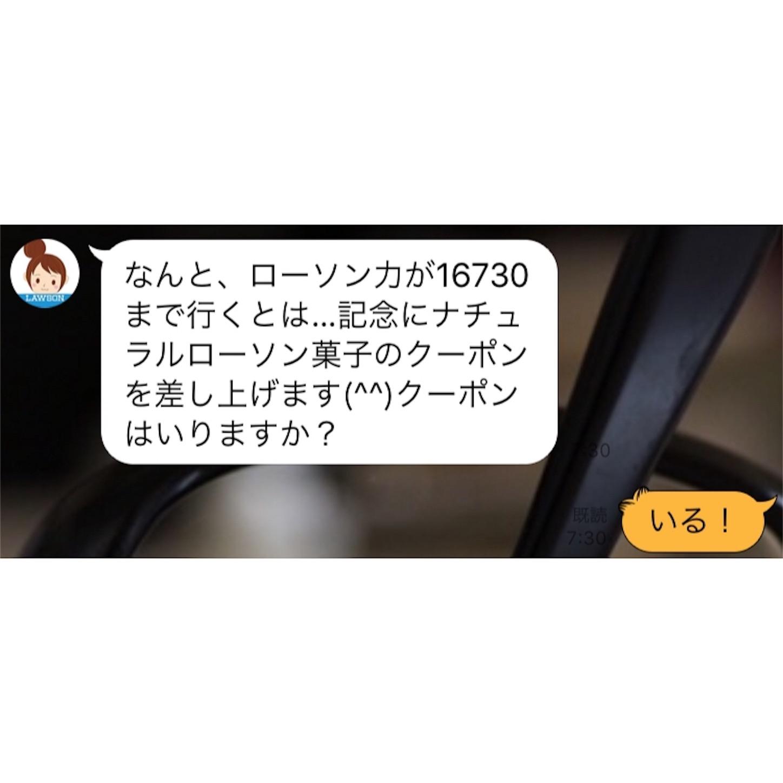 f:id:jgg1:20170207143448j:image