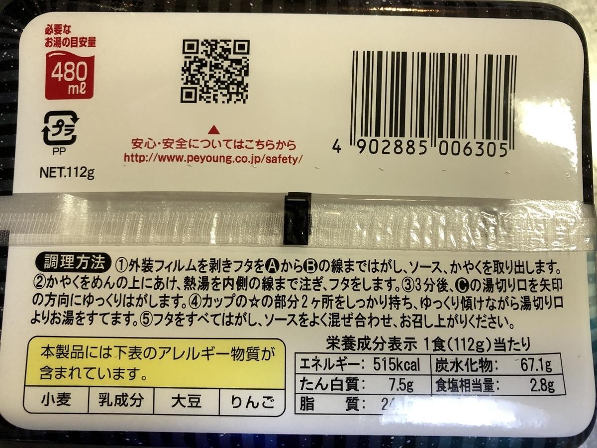 f:id:jh1bmm:20201011234119j:plain