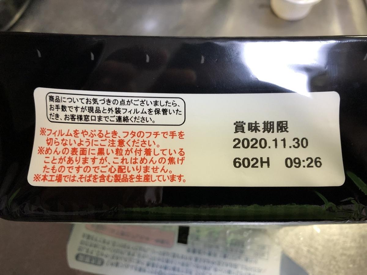 f:id:jh1bmm:20210802002703j:plain