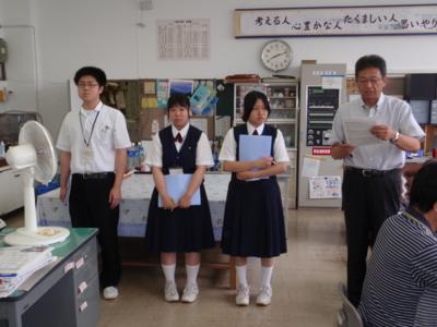 能代高校インターンシップ - 八...