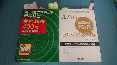 f:id:jh9pfi:20181004092822j:plain