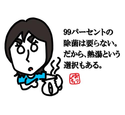 f:id:jhkblog:20160614004123p:plain