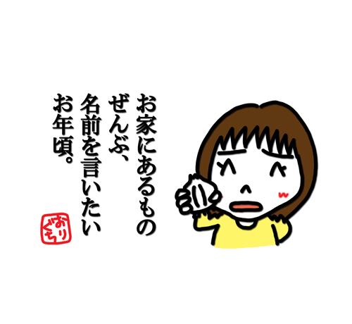 f:id:jhkblog:20160921060023p:plain