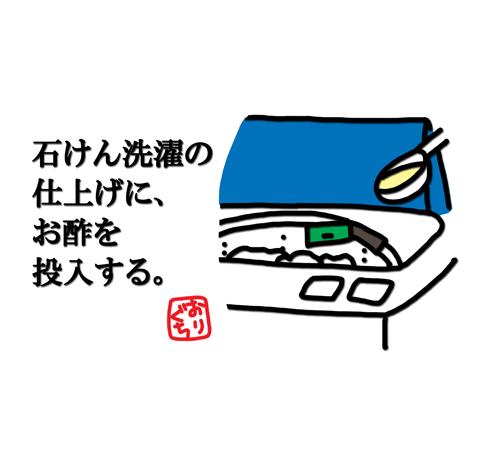 f:id:jhkblog:20160923013852p:plain