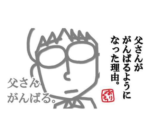 f:id:jhkblog:20161004054507p:plain