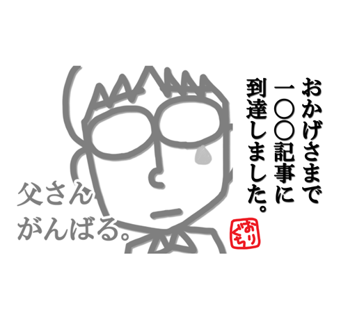 f:id:jhkblog:20161007023245p:plain