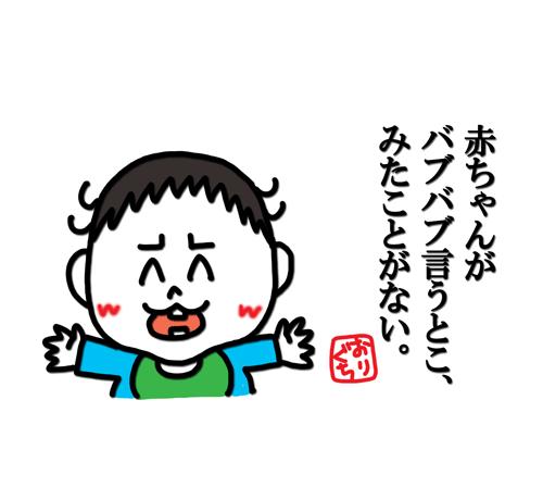 f:id:jhkblog:20161016072515p:plain
