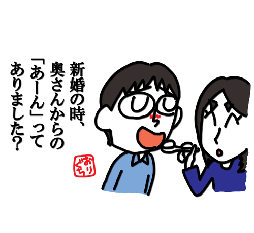 f:id:jhkblog:20161027045847p:plain