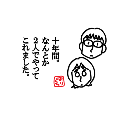 f:id:jhkblog:20161205032926p:plain