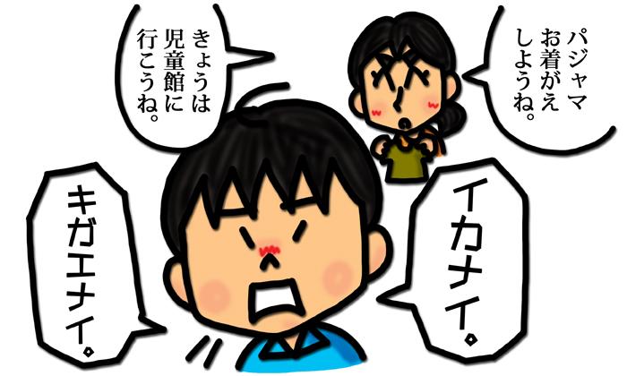 f:id:jhkblog:20161205035509j:plain