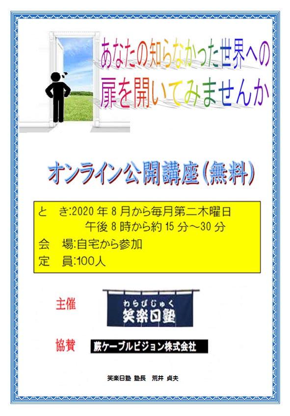 f:id:jiajiawarabi:20200719161052j:plain