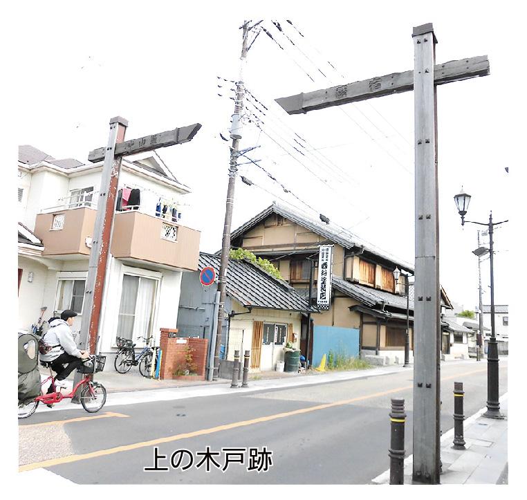 f:id:jiajiawarabi:20210118214100j:plain