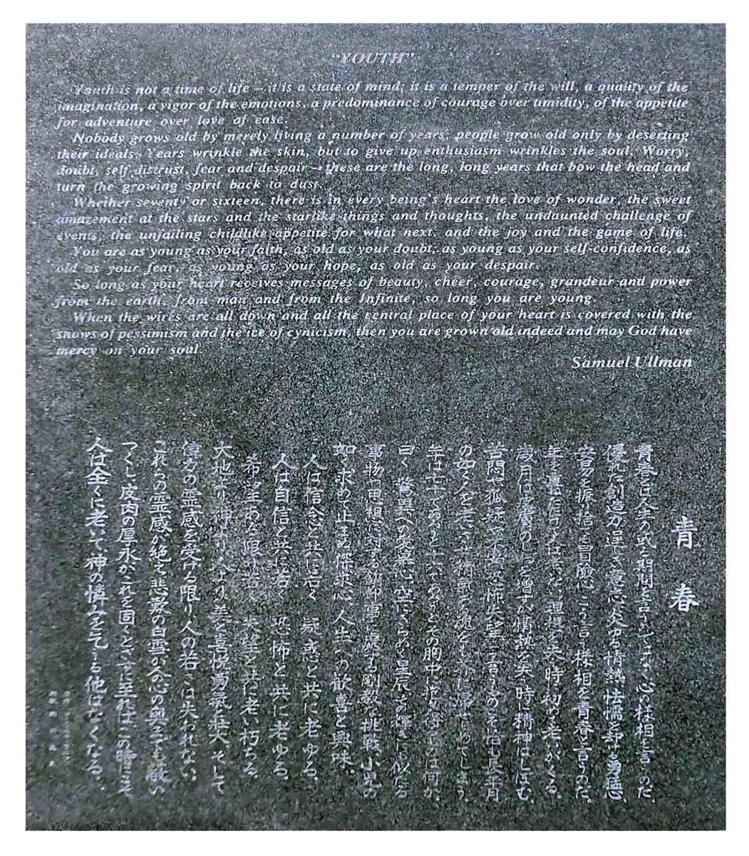 f:id:jiajiawarabi:20210125191220j:plain