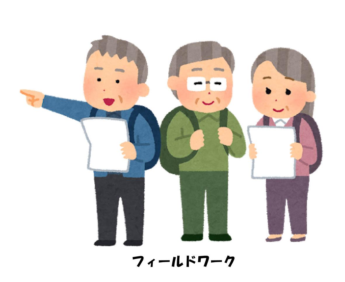 f:id:jiajiawarabi:20210131120458j:plain