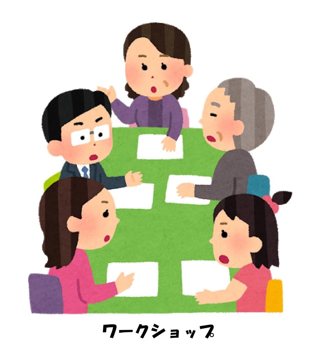 f:id:jiajiawarabi:20210131120536j:plain