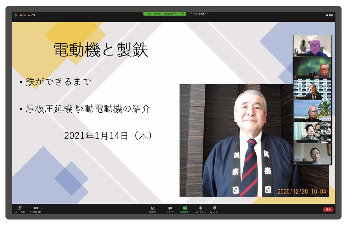 f:id:jiajiawarabi:20210209155938j:plain