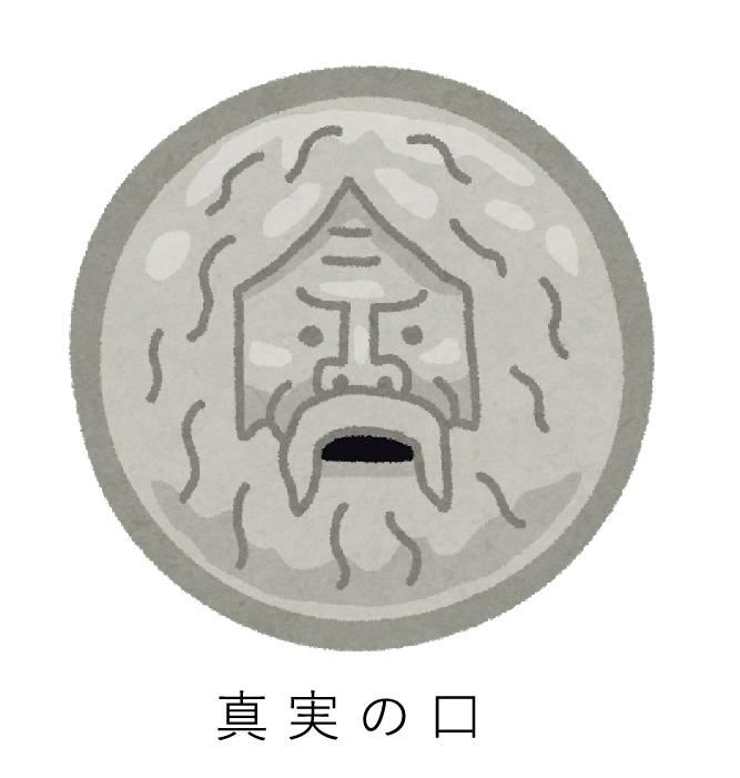 f:id:jiajiawarabi:20210316135915j:plain