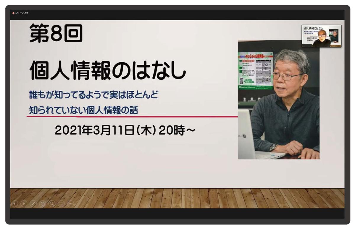 f:id:jiajiawarabi:20210406140103j:plain