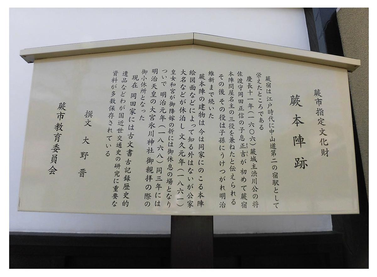 f:id:jiajiawarabi:20210530082450j:plain