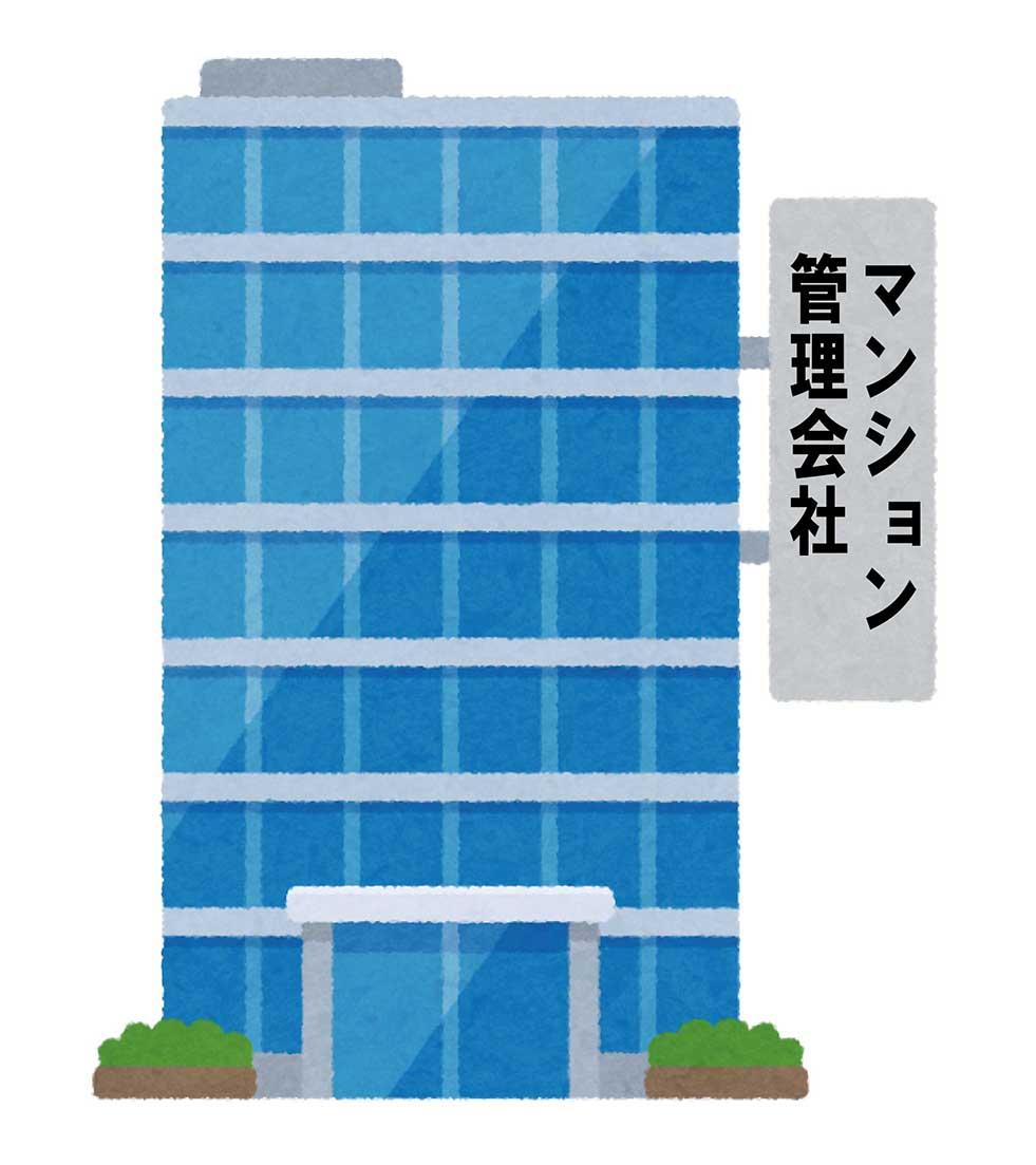 f:id:jiajiawarabi:20210616134017j:plain