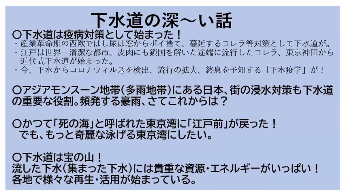 f:id:jiajiawarabi:20210704170116j:plain