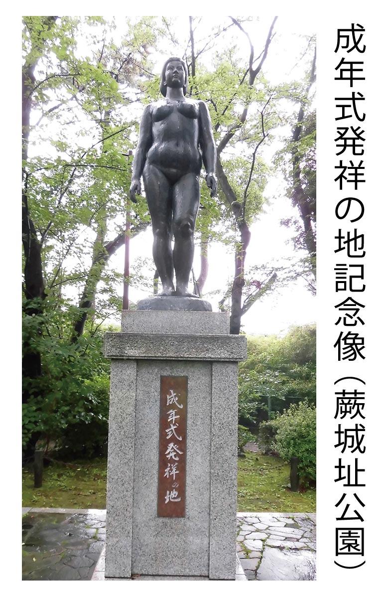 f:id:jiajiawarabi:20210704191451j:plain