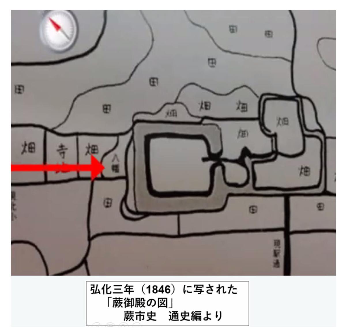 f:id:jiajiawarabi:20210706182833j:plain