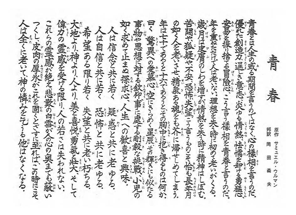 f:id:jiajiawarabi:20210706222626j:plain