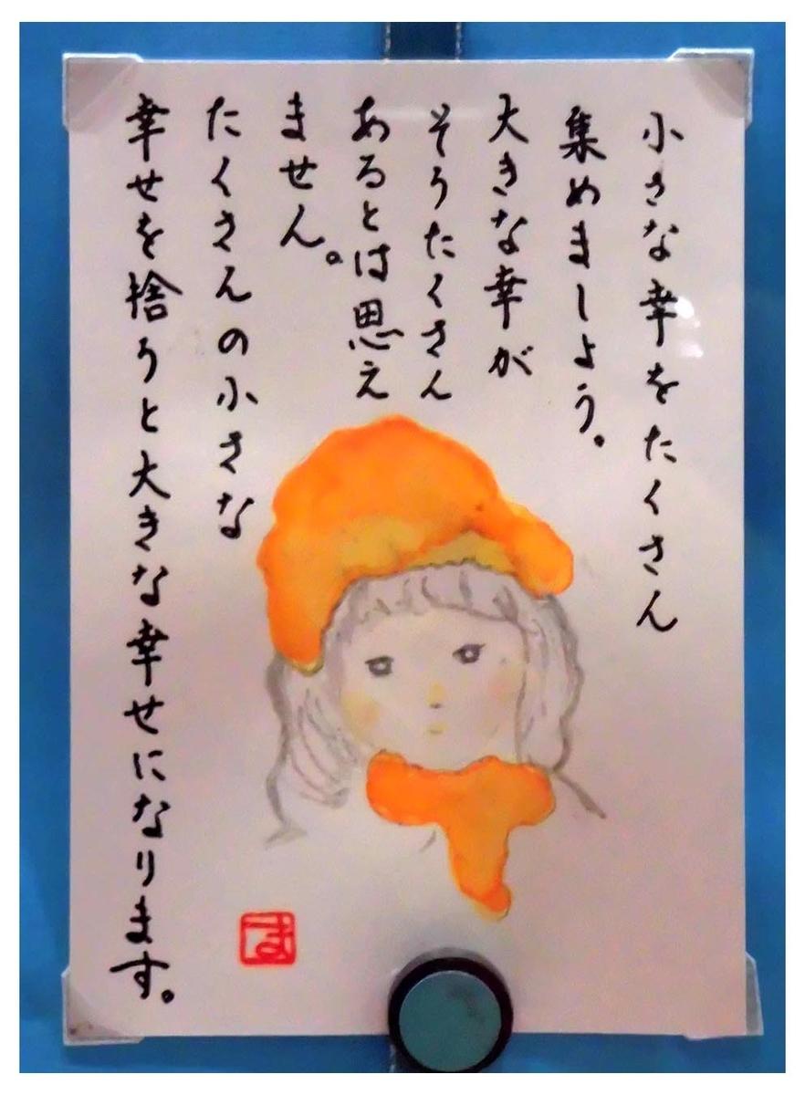 f:id:jiajiawarabi:20210711180826j:plain