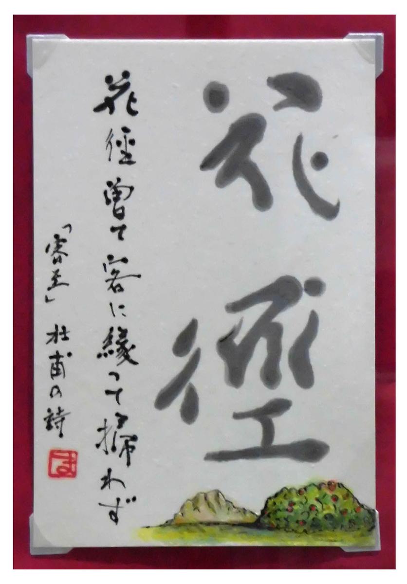 f:id:jiajiawarabi:20210711183139j:plain
