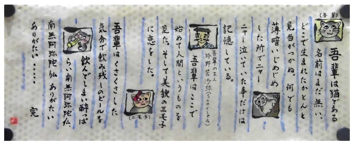 f:id:jiajiawarabi:20210711184440j:plain